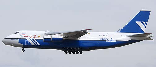 Polet Flight An-124 Ruslan, RA-82080, Phoenix-Mesa Gateway Airport, Arizona, Friday April 8, 2011